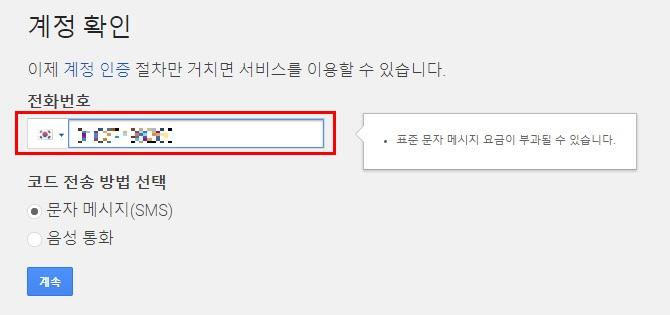 유튜브_브랜드_채널_만들기_SNS팩토리 (6)