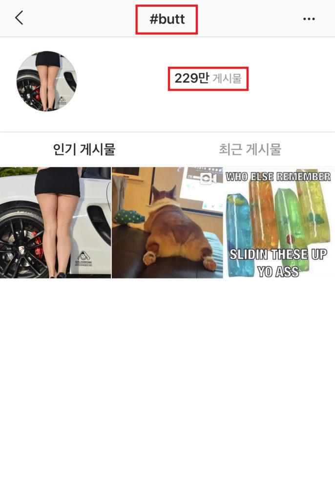 인스타그램 쉐도우밴 검색 누락 차단_sns팩토리 (10)