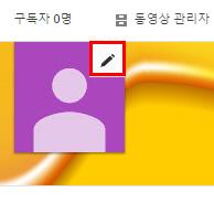 채널아트 만들기 채널 아이콘 만들기_SNS팩토리 (11)