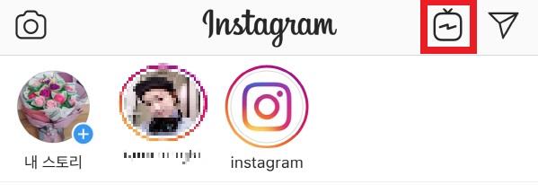 IGTV_Instagram TV_인스타그램 TV 서비스 사용방법 (5)