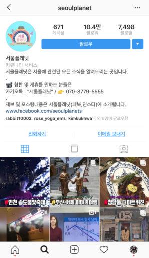 KakaoTalk_20181207_160021525