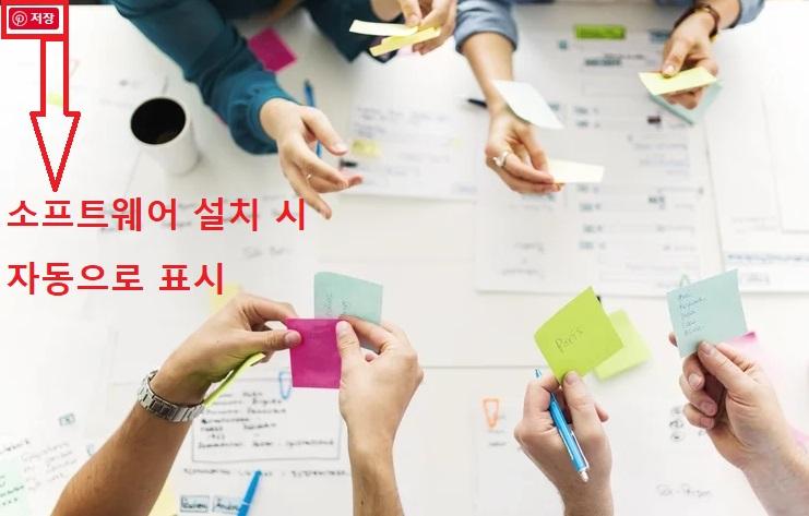 핀터레스트-사용법-및-비즈니스-계정-만들기-활용방법_SNS팩토리-(04)