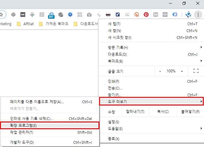 인스타그램 라이브 PC버전 보는방법_SNS팩토리 (1)