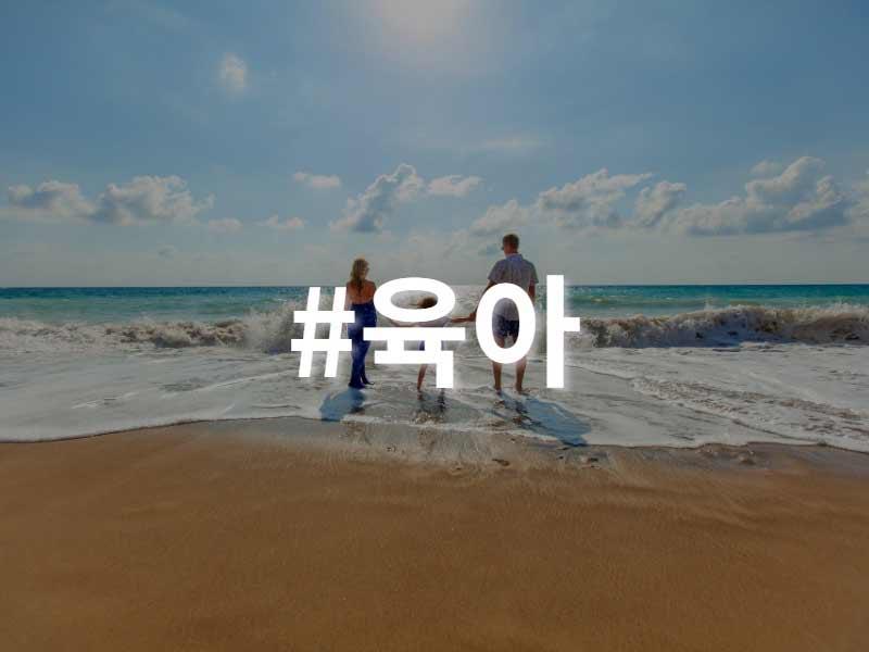 2019인스타그램 인기해시태그_핫플레이스_SNS팩토리 (8)